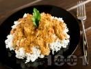 Рецепта Индийско къри с пиле и гарам масала